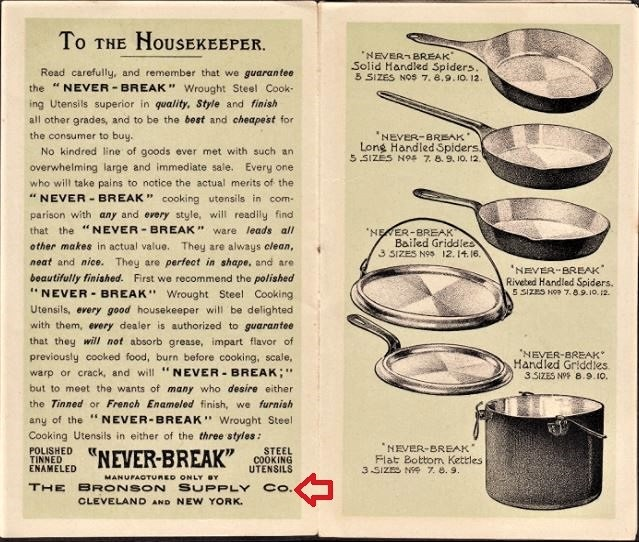 Never-Break_1890_advertise.JPG